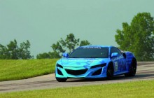 Honda NSX Concept – the first image