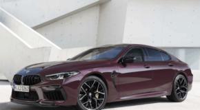 BMW M8GranCoupe
