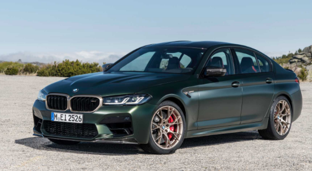 The all-new BMW M5 CS